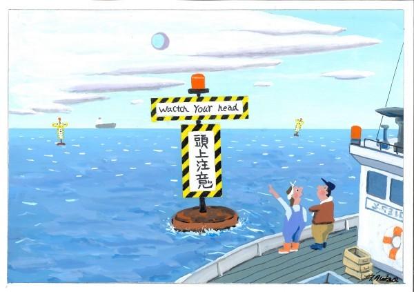 日本海漁場